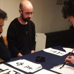 Japanese Calligraphy Class, School in Tokyo