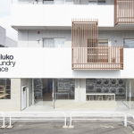 The Baluko Laundry Place Flagship Store Plans To Breathe New Life Into Routine Work