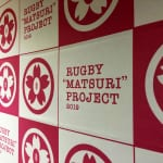 Japan Plans Nationwide Festival Ahead of Rugby World Cup 2019