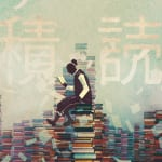 Japanese Words We Can't Translate: Tsundoku – or A Librarian's Worst Nightmare