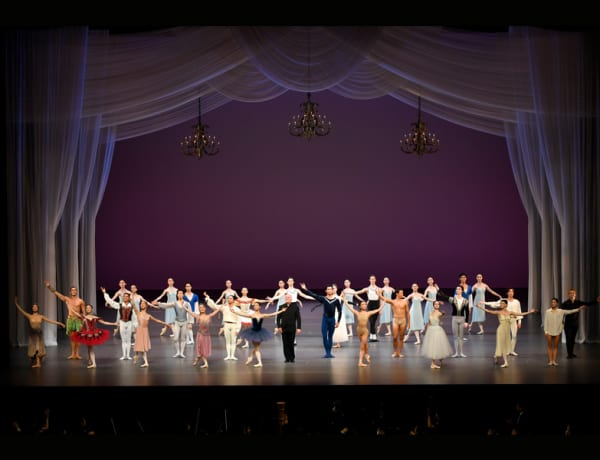 Ballerinas perform the ballet Asteras at New National Theatre Tokyo