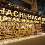 HACHI HACHI Hakata