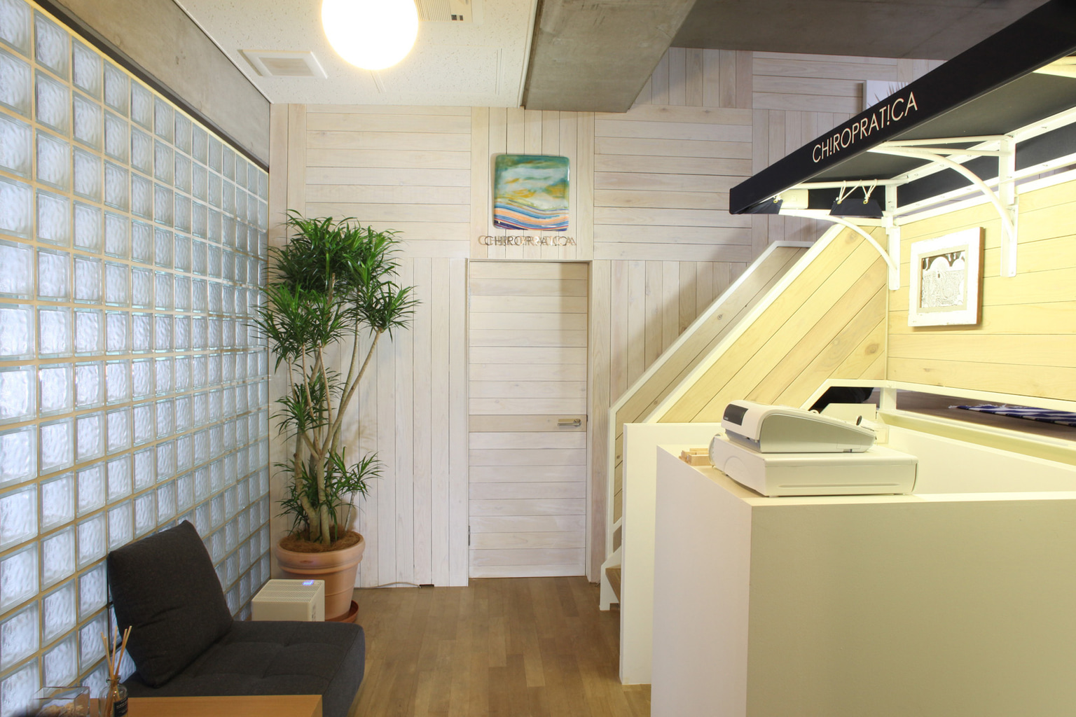 The chiropractic office in Azabu Tokyo