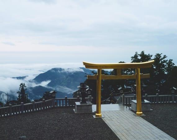 Hamamatsu tori gate mountains sky