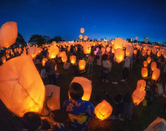 Night lanterns released at Shin Toyosu