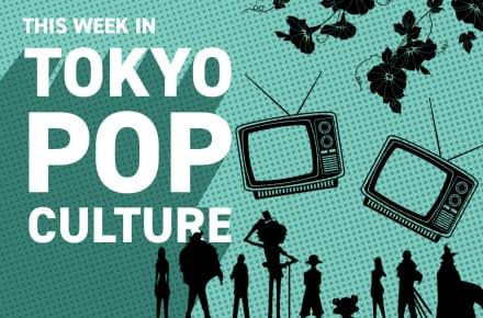 Tokyo Pop Culture round-up