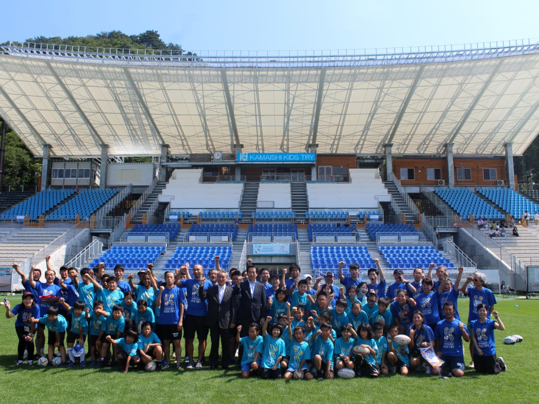 Kamaishi Recovery Memorial Stadium World Cup Rugby