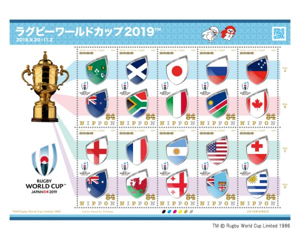 Buy Japan-Exclusive Stamps Featuring the Japan National Rugby Team