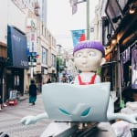 5 Reasons to Visit Chofu City During – and After – Rugby World Cup 2019