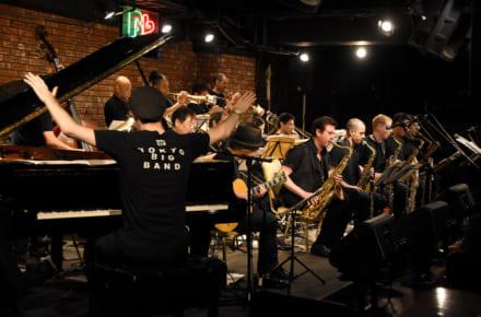 Tokyo Big Band