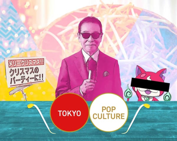 This Week in Tokyo Pop Culture | Dec 27: Reanimated Celebrities & Party Sprouts