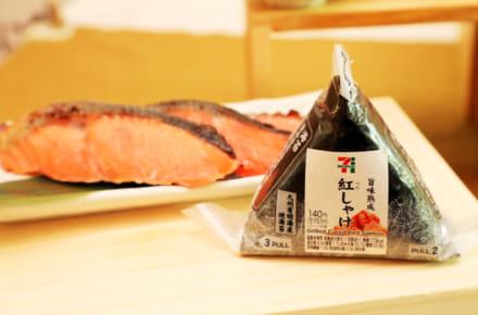 onigiri gluten-free tokyo