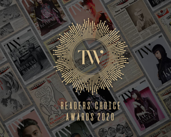 TW Readers' Choice Awards: Vote For Your Favorite Nominee and Win VIP Party Tickets or a TW Tote!