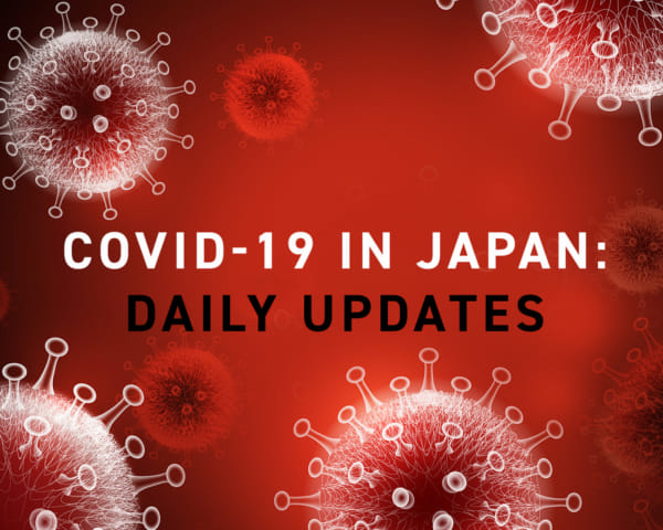 COVID-19 in Japan: Daily Updates