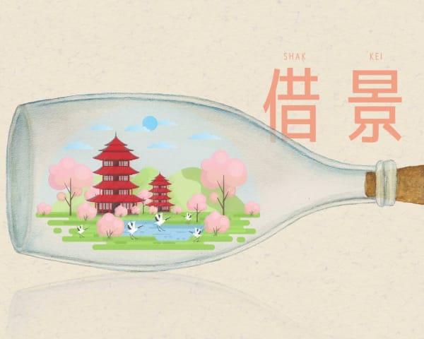 Japanese Words We Can't Translate: Shakkei – the Essence of Japanese Garden Design
