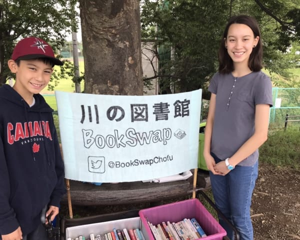 Tokyo Teenager Helps Neighbors During the Coronavirus Pandemic One Book at a Time