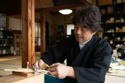 Nara Tanimura Tango