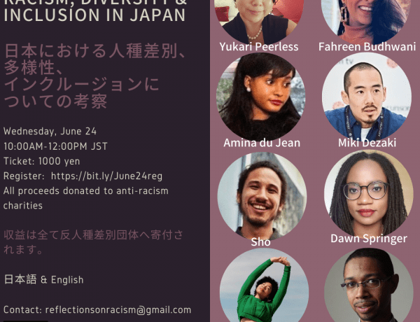 Reflection on Racism Inclusion Diversity Tokyo Weekender Online Streaming Livestream