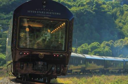Seven Stars in Kyushu Cruise Train