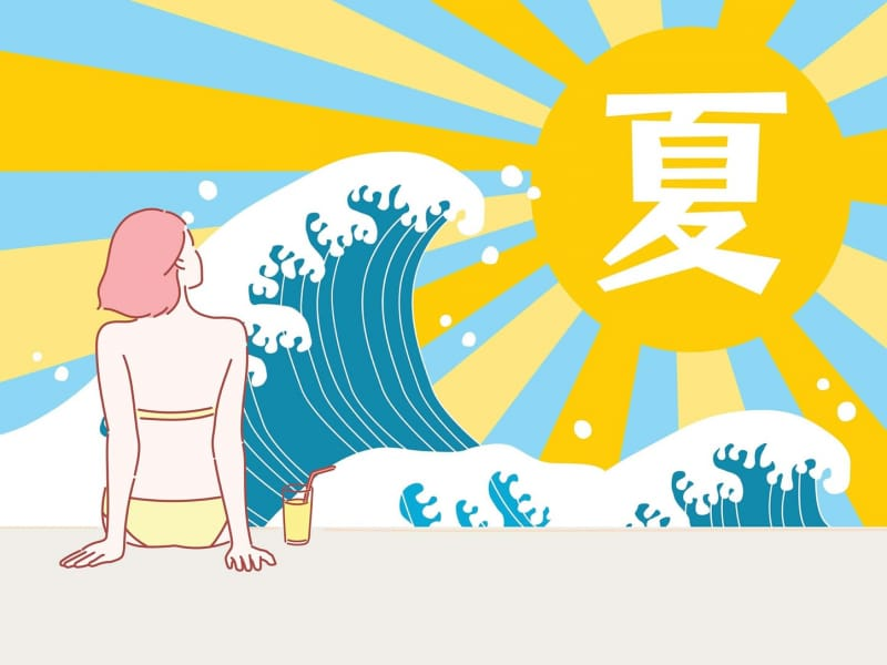 Atsui Desu Ne: 12 Japanese Words and Expressions for the Hot, Humid Japanese Summer