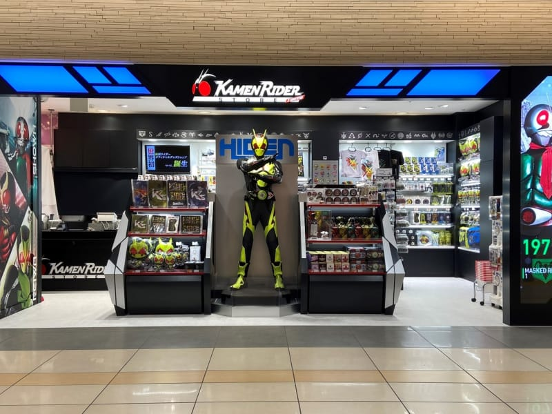 5 Collectibles (& Post-Lockdown Goodies) at Tokyo's New Kamen Rider Store