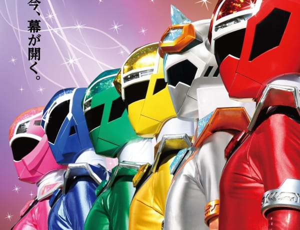 Kiramanger Power Rangers Tokyo Dome City Theatre G Rosso Tokyo Weekender