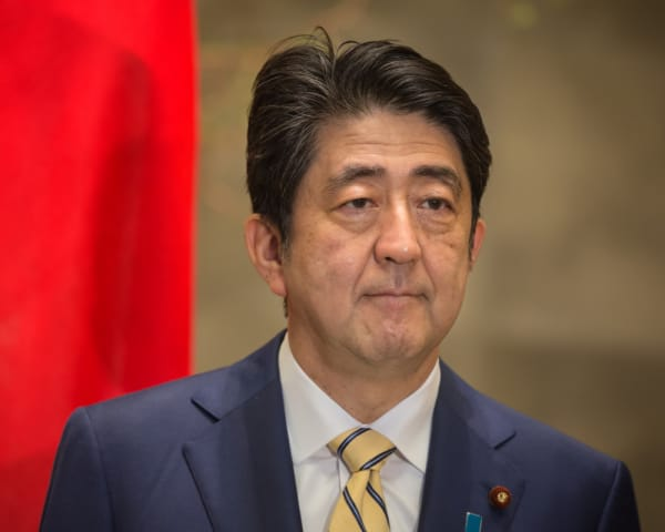Japanese Prime Minister Abe Shinzo To Resign Over Health Issues