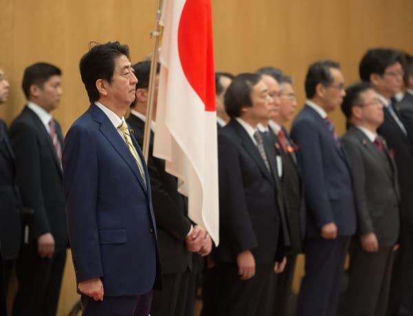 Shinzo Abe resignation