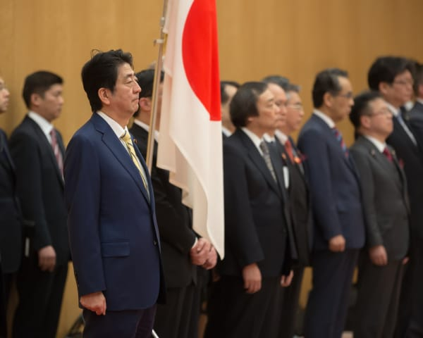 Who's next? The Search for Shinzo Abe's Replacement as Japan's Prime Minister Begins