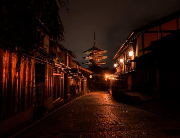 Yasaka Temple Kyoto