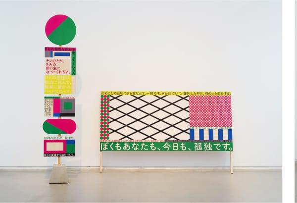 JAGDA Graphic Design Newcomers Rookies New Talent Exhibition Art Tokyo Weekender