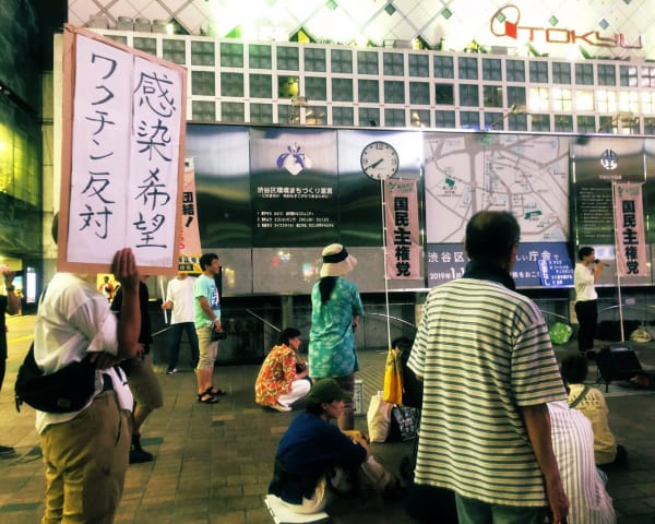 In Rule-Abiding Japan, Anti-Mask Protestors Are Organizing Covid-19 'Cluster Festivals'