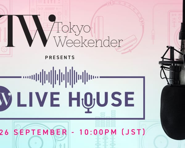 17 Things To Do in Tokyo This Weekend: September 25-27