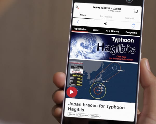 Stay Informed with NHK WORLD-JAPAN