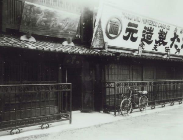 Ninendo old headquarters