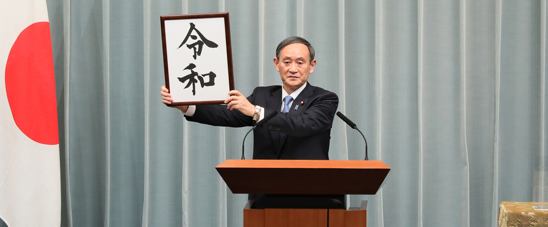 10 Things To Know about Japan's Prime Minister-elect Yoshihide Suga | Tokyo  Weekender