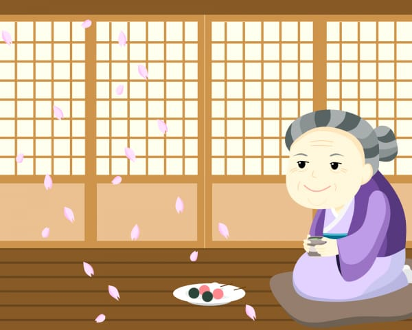 """Japanese Holidays: What is """"Keiro no Hi"""" (Respect for the Aged Day)?"""