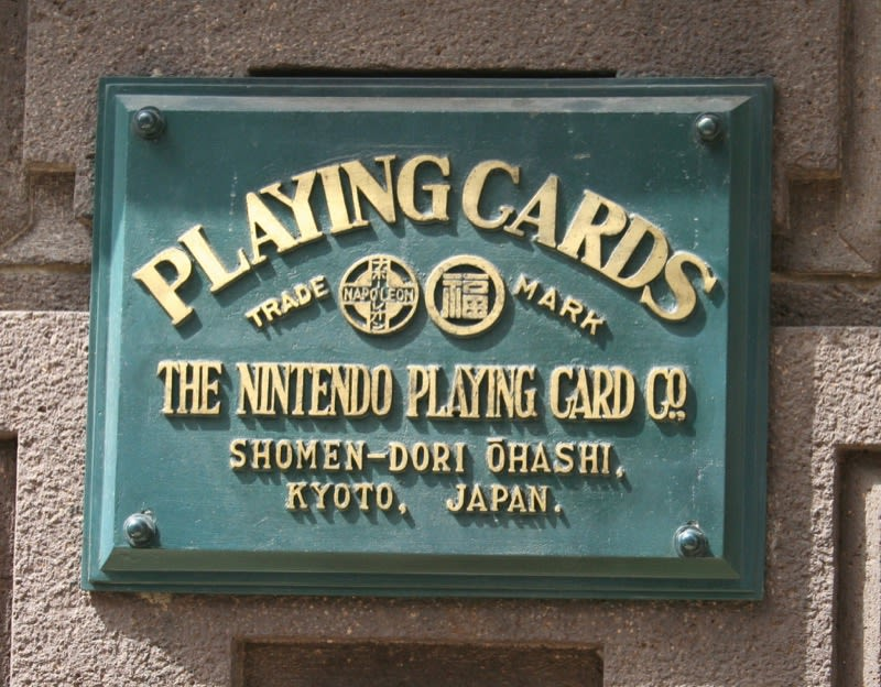 Nintendo playing cards sign