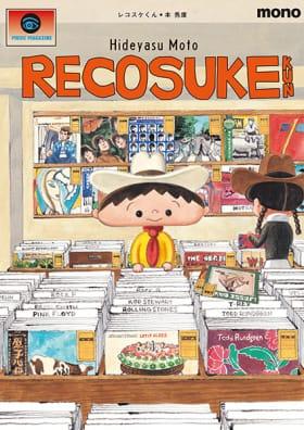 Hideyasu Moto Manga Comic Artist Underground Comics Garo Art Tokyo Weekender
