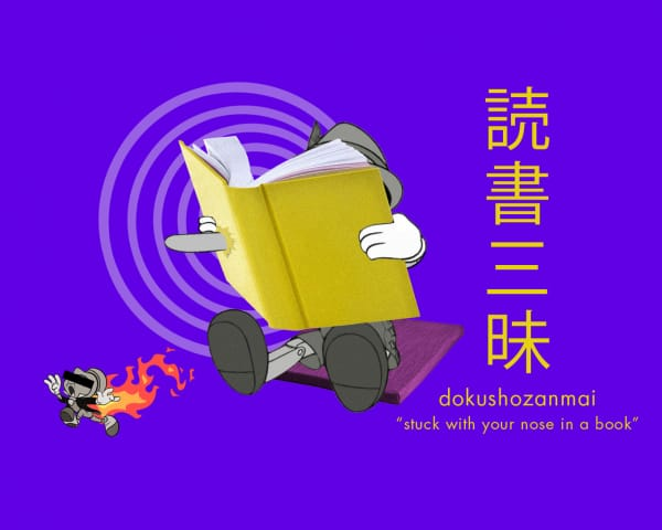 "Weekly Japanese Idiom: ""Dokushozanmai"" — Being Completely Absorbed in Reading"