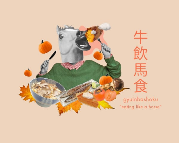 "Weekly Japanese Idiom: ""Gyuinbashoku"" — Eating like a Horse"