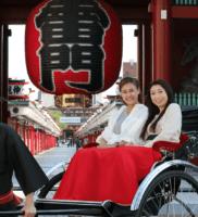 Kuruyama Rickshaw