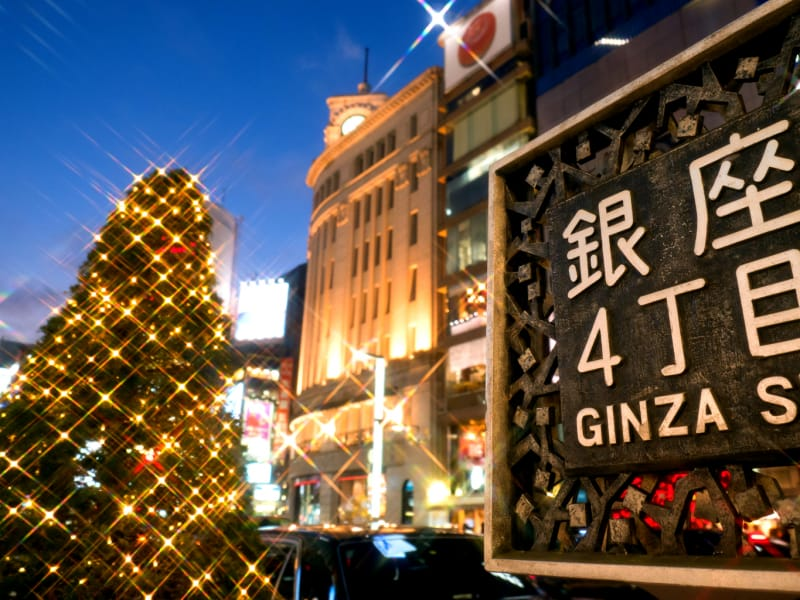 What's New in Ginza this Month: November 2020