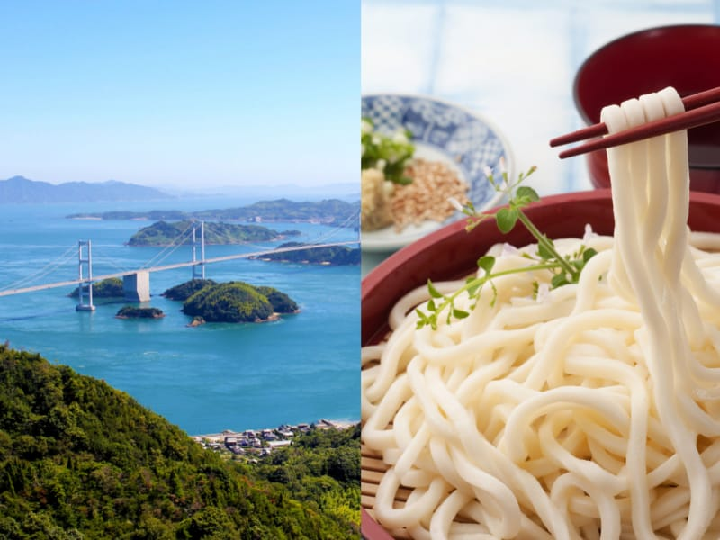 [SURVEY] Share your thoughts on the Setouchi islands and udon for a chance to win a ¥5,000 Amazon gift card