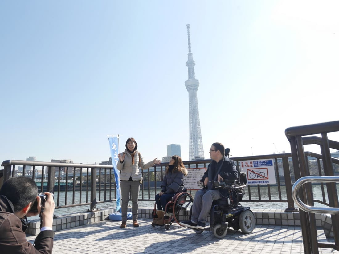 Accessible travel Skytree