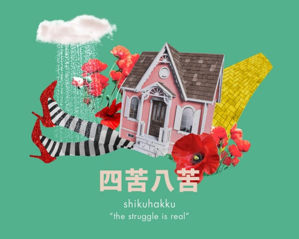 "Weekly Japanese Idiom: ""Shikuhakku"" — The Struggle Is Real"