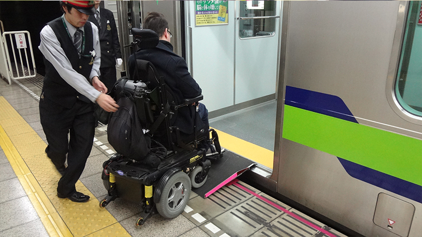 Accessible travel train