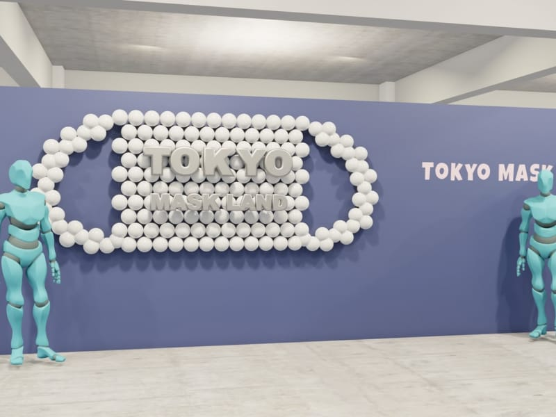 Tokyo Mask Land, Mulabo! and More Masks: What's New in Yokohama in December 2020