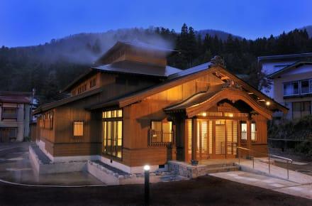Nozawa Onsen Hot Springs Resort