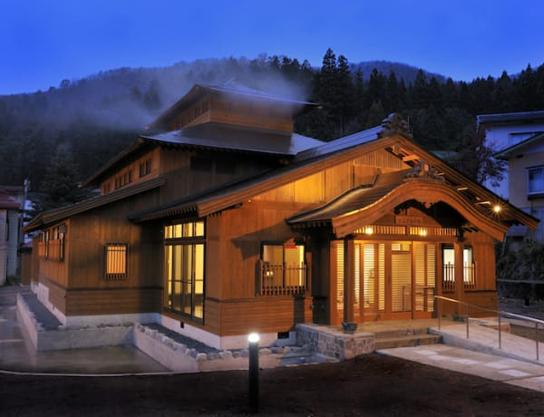 Nozawa Onsen Hot Springs Resort